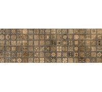 Плитка Aparici Enigma Beige 20*59.2