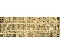 Плитка Aparici Enigma Gold 20*59.2