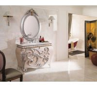 Мебель Gamadecor Canto 120 см для ванной комнаты