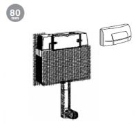 Инсталляция Ideal Standard W3078AA для унитаза