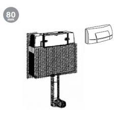 Инсталляция Ideal Standard (Идеал Стандарт) W3078AA для унитаза в ванной комнате и туалете