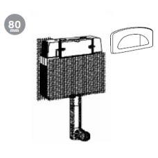 Инсталляция Ideal Standard (Идеал Стандарт) W3079 для унитаза в ванной комнате и туалете