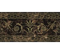 Декор Mapisa Classic Cenefa Emperador Brown 24.1*48.2