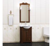 Мебель Opadiris Клио 50 см для ванной комнаты