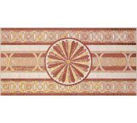 Декор Porcelanite Dos Serie 5008 Cenefa Perla Rodas 25*50