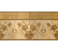 Декор Porcelanite Dos Serie 5018 Cenefa Hueso 25*50
