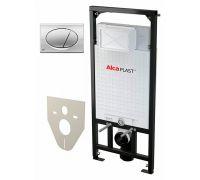 Комплект Alcaplast Set 4v1 A101/1200+M71+M91+M916 для унитаза