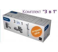 Душевой комплект Vidima SevaFresh B9353AA