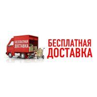 Бесплатная доставка до подъезда на всю сантехнику с 25  по 31 июля